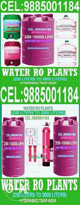 100O L from hyderabad offering an exclusive range
