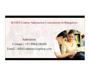 9964326600> BAMS Course Direct Admission
