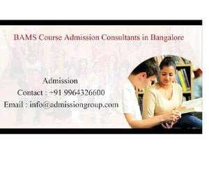 9964326600 !! BAMS Course Direct Admission | BAMS Course