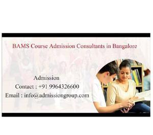 9964326600 # BAMS Course Fee Structure | BAMS College