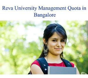 9964326600 ☼ Reva University B tech Management Quota