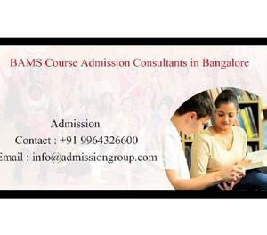 Ayurvedic Medical Colleges in Bangalore Admission