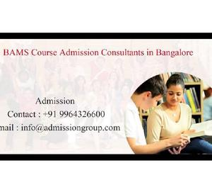 Fee Structure of BAMS College > 9964326600