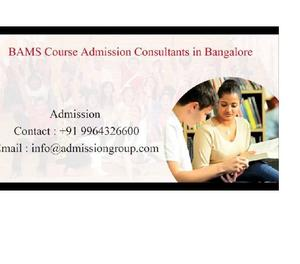 BAMS Colleges Direct Admission > 9964326600