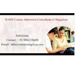 BAMS College Direct Admission | 9964326600