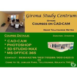 Study CAD- CAM courses Near Tollygunge Metro