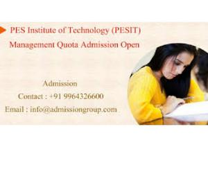 9964326600 > PESIT MANAGEMENT QUOTA > PESIT DIRECT ADMISSION