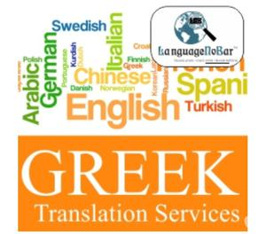 High Quality English to Greek Translation Service Provider I