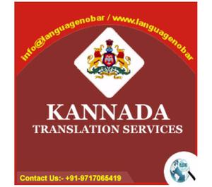 High Quality Professional Kannada to English Translation Com