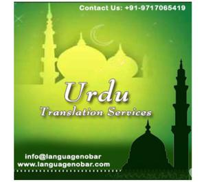 High Quality Professional Urdu to English Translation Servi
