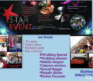 all type events Indore
