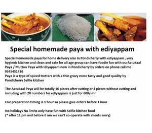 mutton biryani home delivery Pondicherry
