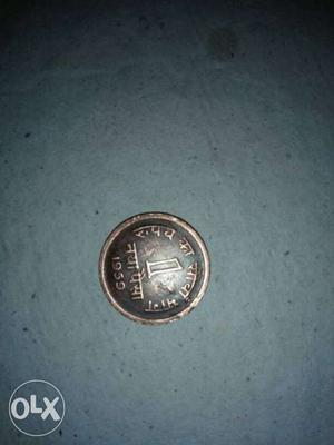 Very old coin of 1 paisa