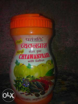 Chyawanprash With Saffron Container