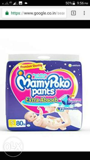 Mamy poko pants pack of 80 pcs small size just at