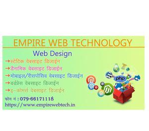 online training in satellite ahmedabad Ahmedabad