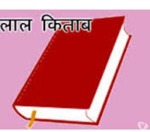 How To Vashikaran Husband By Lal Kitab mantra +91-