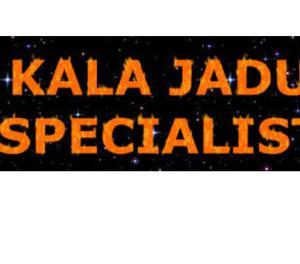 Kala Jadu for lost love back +91- Amritsar