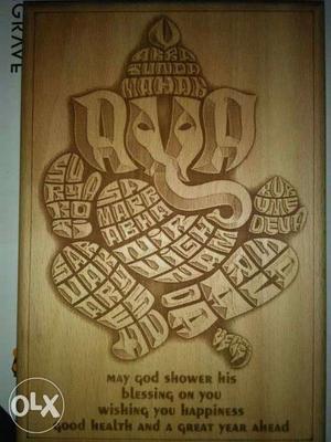 Ganesha Mantra Engraved Wooden Plaque