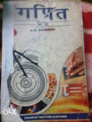 R.D. SHARMA 9th class in good condition full book