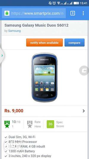 Samsung galaxy music duos for rs  only sony