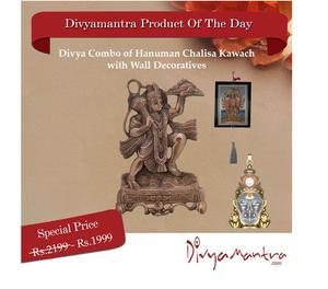 Buy Combo of Hanuman Chalisa Kawach with Wall Decoratives