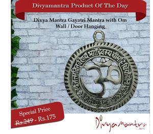 Buy Gayatri Mantra with Om Wall And Door Hanging Nagpur