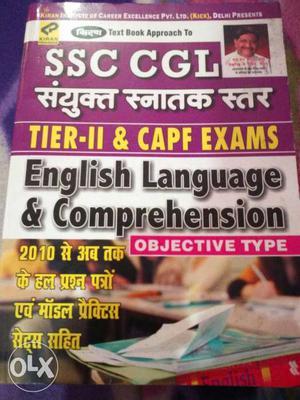 Edition  kiran english previous year papers