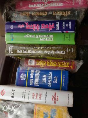 We have all type of law books & journals