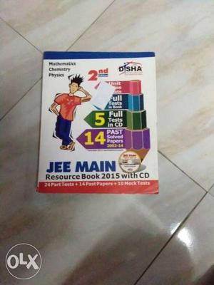 Jee Main Resource Book  With CD