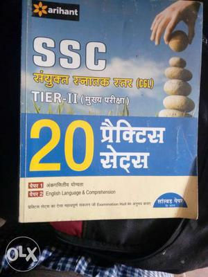 Arihant SSC practice sets book
