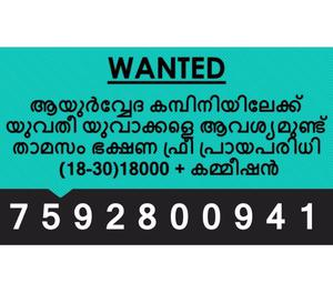 Urgently wanted male and female for a Ayurveda company