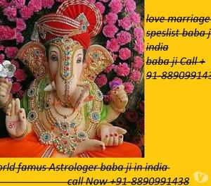 !!!+}}} call by LOVE AND ALL problem solution