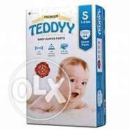 Baby Diaper upto 40% off