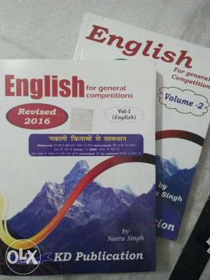 English vol.1 & vol. 2 for SSC, BANK