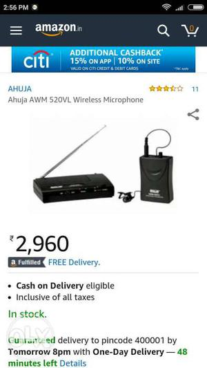 Black Ahuja AWM 520VL Wireless Microphone Screenshot