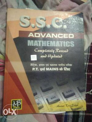 SSC Advanced Mathematics Book
