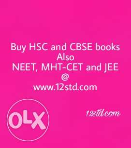 Buy NEET, JEE and MHT-CET books and also HSC and