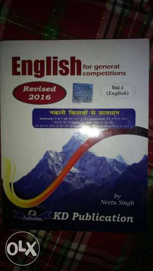 English for SSC CGL