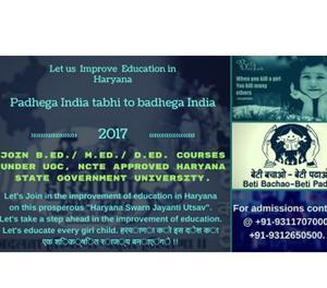 CRSU B.ED Admission  | CRSU Application  New Delhi