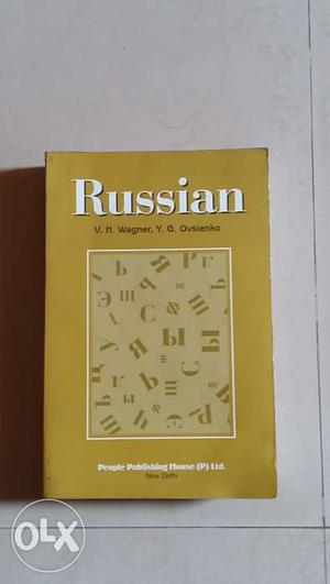 Russian books for sale (2)