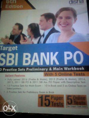 Sbi bank exam book for sales