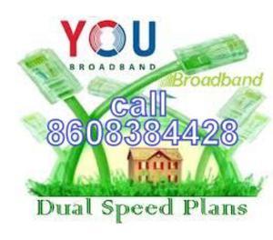 HIGH SPEED INTERNET BROADBAND HOME & OFFICE CALL