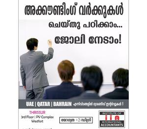 Looking for job oriented Accounts Training Kozhikode