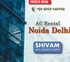 ac on rent in noida Noida