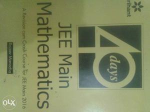 Arihant 40days of mathemstics. for jee main.