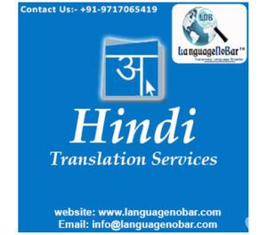 Certified English to Hindi Translation Services Provider Ind