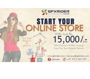 Complete E-Commerce Website at Rs., E-Commerce Website