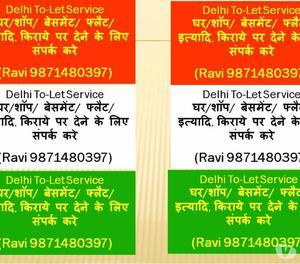 all type flats for rent in south delhi New Delhi