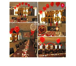 Surprize party planner in madurai starting amount